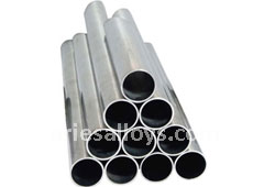Alloy 20 Round Tube Dealer In India