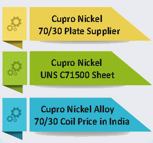 Cupro Nickel Plate Supplier In India