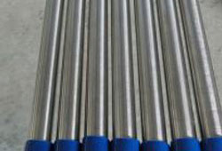 Hastelloy C22 Pipe Manufacturer In India