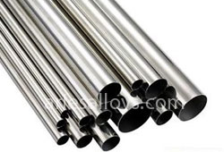 Titanium Grade 4 Pipes Price In India